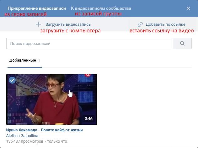 Выбор источника видео