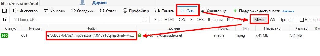 Интерфейс инструментов разработчика в Мозилле