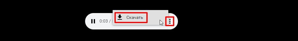 Дополнительное окно при скачивании файла через SaveFromNet