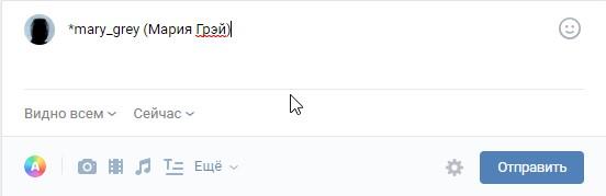 Вконтакт сам завершил конструкцию и заменил сделал ссылку именем