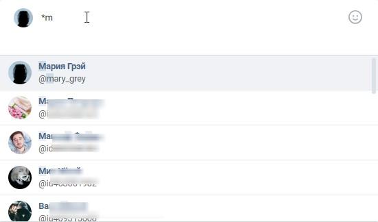 ВК подсказывает пользователей на буку М