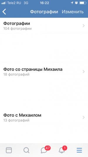 Редактирование альбома в приложении ВК для Iphone