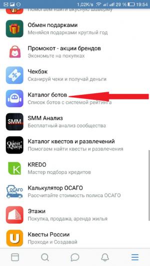 Каталог ботов в мобильном приложении ВК