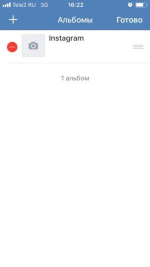 Удаление альбома в мобильном приложении ВК для Iphone
