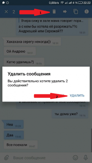 Как удалить сообщения в ВК через приложение