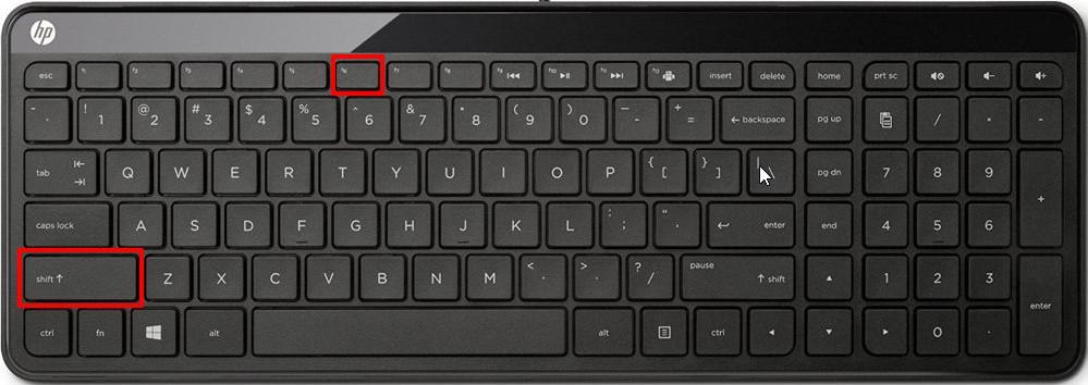 Комбинация клавиш shift+F6