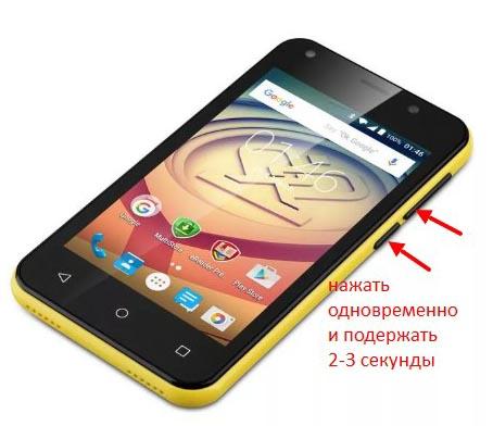 Как сделать скриншот в ВК на телефоне
