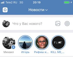 Вкладка Новости