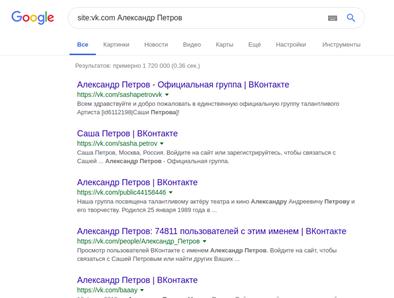 Настройка поиска гугл на одном сайте