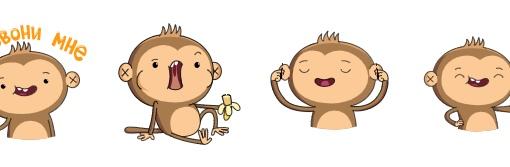 Набор стикеров с обезьянкой Алоэ