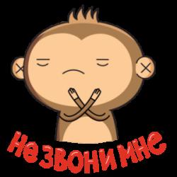 """Обезьянка Алоэ """"Не звони мне"""""""
