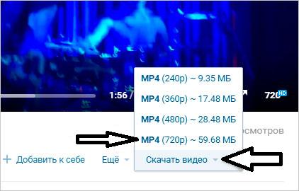 Загрузка видео через Skyload