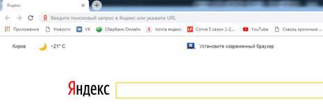 Приложения в браузере
