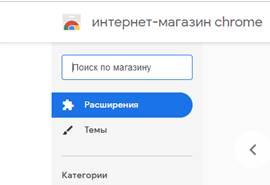 Поиск по приложениям